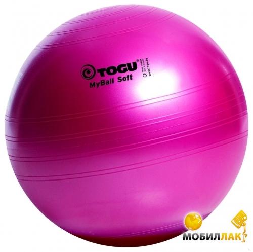 Togu MyBall Soft 65 см 418652 MobilLuck.com.ua 378.000