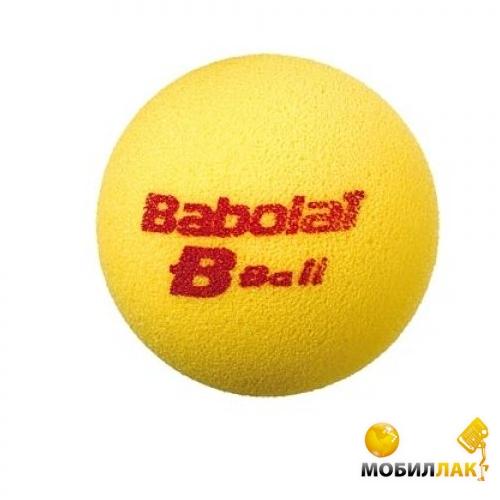 babolat Babolat B Ball Zipper bag 24 (поштучно) параллоновые