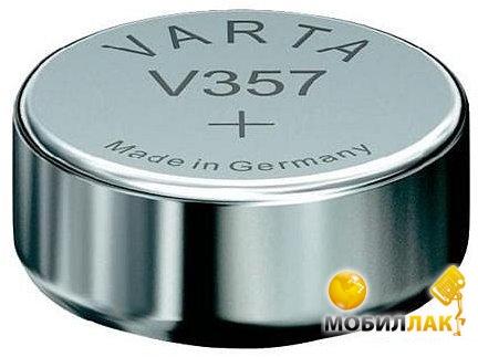 Varta V 357 Watch MobilLuck.com.ua 82.000