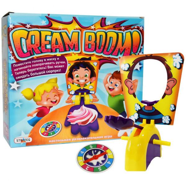 Strateg Cream Boom (8001) Strateg