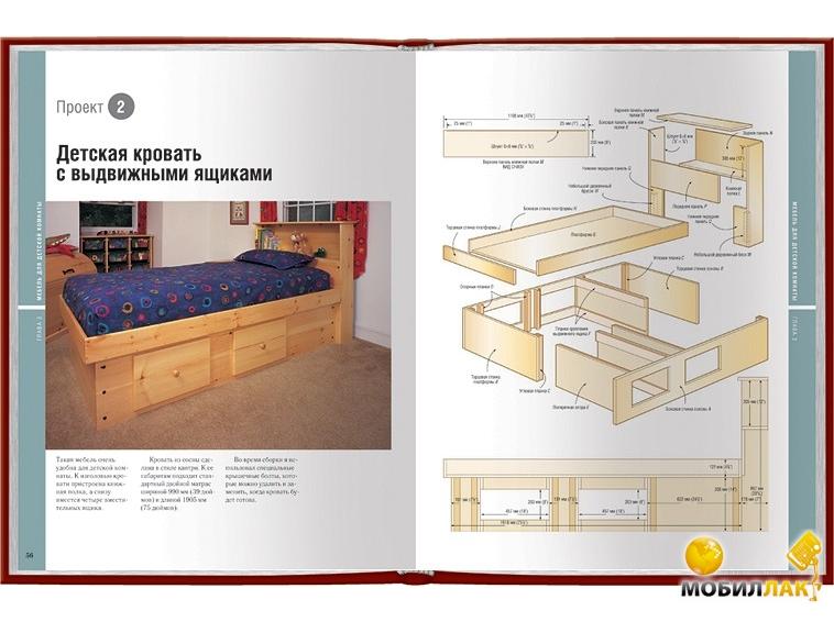 Как сделать мебель своими руками в домашних условиях фото и чертежи 43