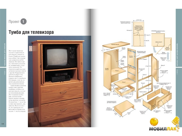 Мебельный интернет-салон. Мебель 2013