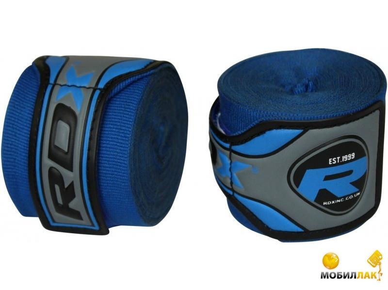 RDX Fibra Blue 4.5m (593) RDX