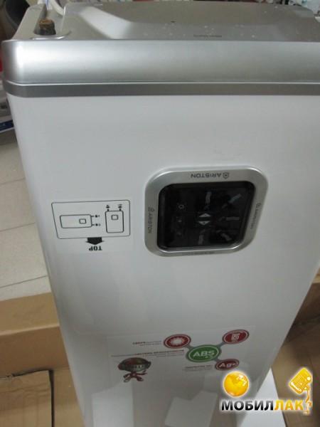 фото водонагревателя аристон