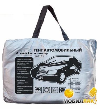 Lavita LA 140101L Bag MobilLuck.com.ua 205.000