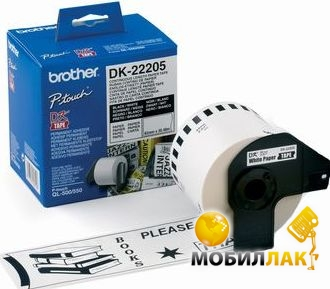 Brother DK22205 MobilLuck.com.ua 275.000