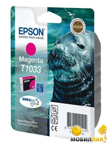 Epson CI-EPS-T10334A-M Epson