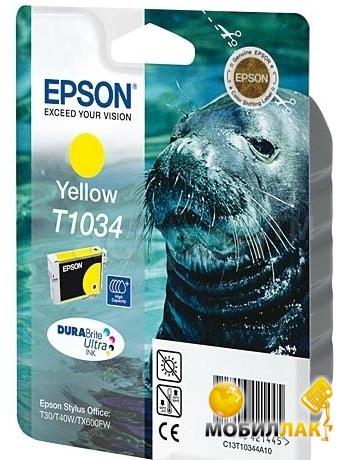 Epson CI-EPS-T10344A-Y Epson