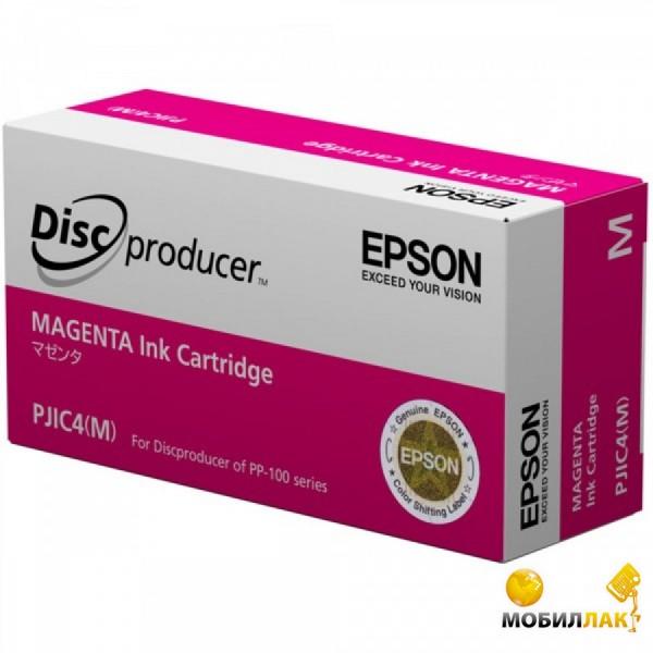 Epson PP-100 Magenta (C13S020450) MobilLuck.com.ua 592.000
