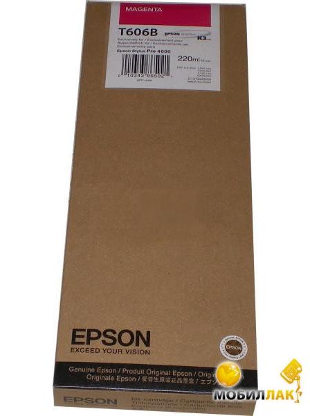 Epson C13T606B00 MobilLuck.com.ua 1145.000
