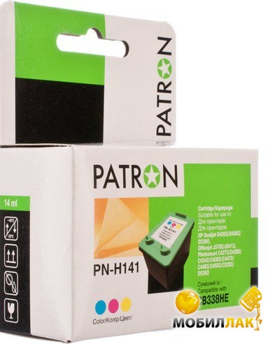 Patron CI-HP-CB338HE-C-PN Patron