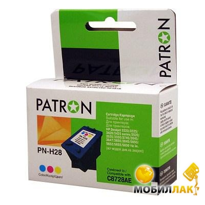 Patron HP PN-H28 Colour C8728AE (CI-HP-C8728AE-C-PN) Patron