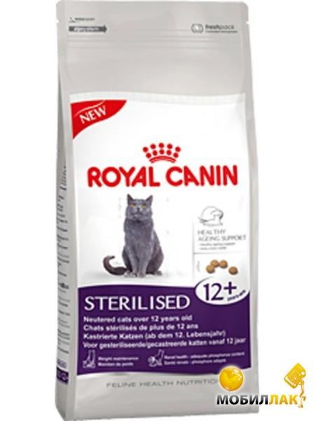 Корм Роял Канин для кошек - купить в интернет-зоомагазине