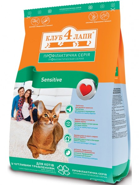 Royal canin kitten 400
