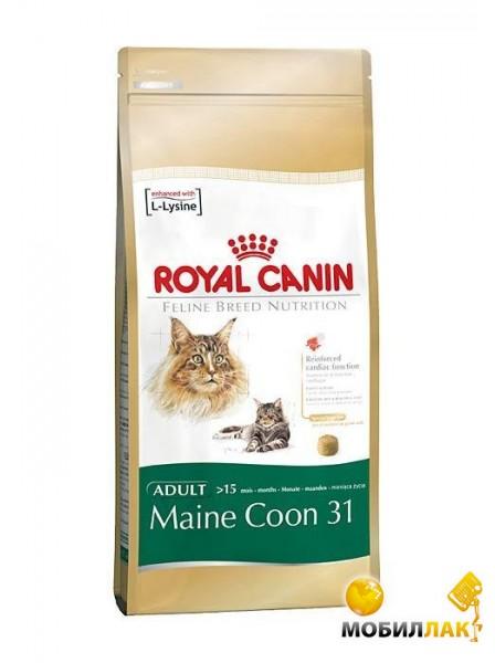Royal Canin Hypoallergenic Feline DR25 - купить по