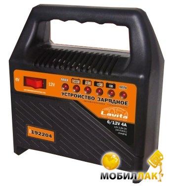 Зарядное устройство Lavita LA