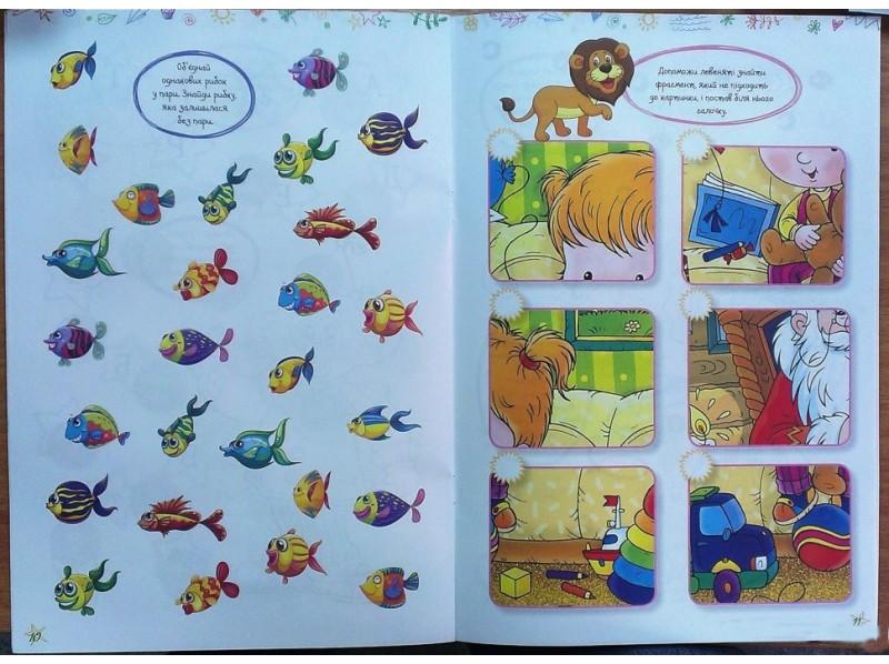 Книга с ребусами своими руками 60