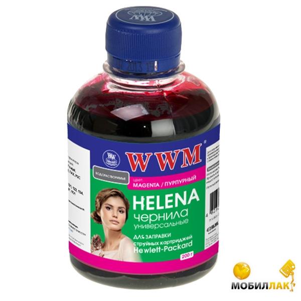 WWM HP Universal Helena Magenta 200 г (HU/M) MobilLuck.com.ua 46.000