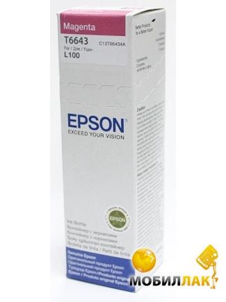 Контейнер с чернилами Epson L100/ L200 Magenta, 70 ml (C13T66434A)