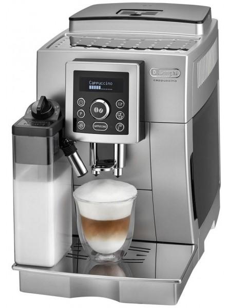 Кофеварка Delonghi ECAM 23.460S (12 месяцев)
