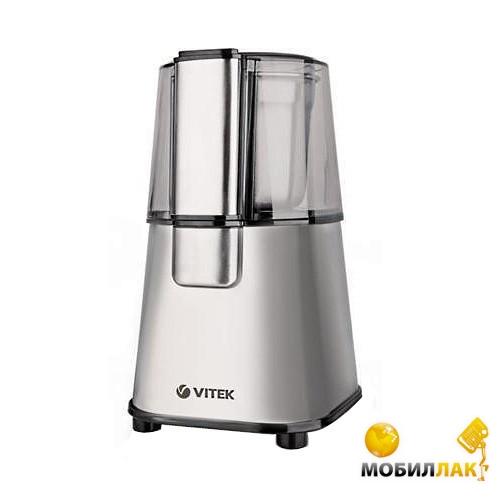 Vitek VT-1547 MobilLuck.com.ua 426.000