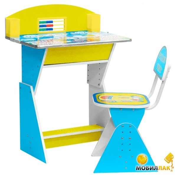 Super Star Preschool Blue-yellow MobilLuck.com.ua 590.000