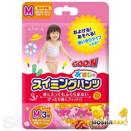 Goo.N для девочек 7-12 кг, рост 60-80 см (размер M, 3 шт) (753643) Goo.N