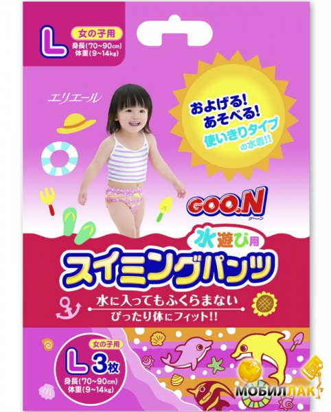 Goo.N для девочек 9-14 кг, рост 70-90 см (размер L, 3 шт) (753645) Goo.N