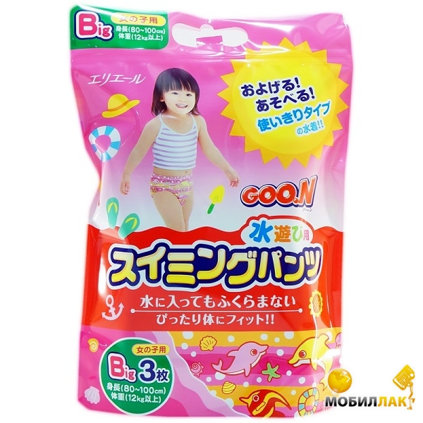 Goo.N для девочек от 12 кг, рост 80-100 см (размер Big (XL), 3 шт) (753647) Goo.N