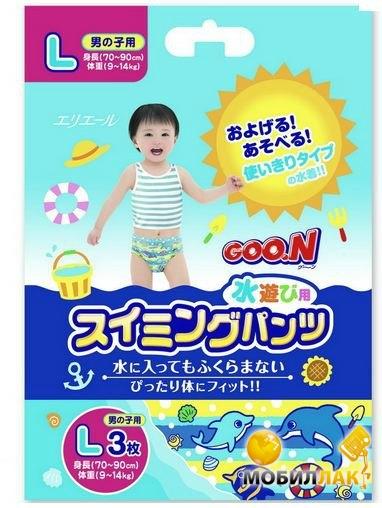 Goo.N для мальчиков 9-14 кг, рост 70-90 см (размер L, 3 шт) (753644) Goo.N