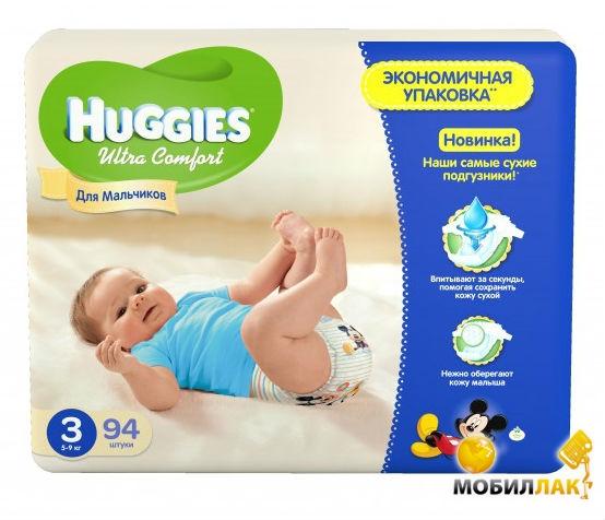 Подгузник Huggies Ultra Comfort Giga 3 для мальчиков 5-9кг 94шт  (5029053543659) 963cad771cf
