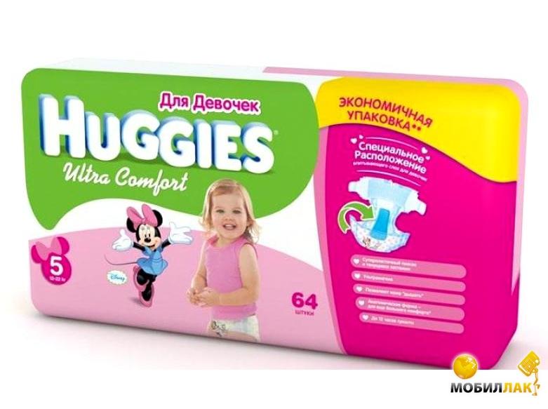 Подгузник Huggies Ultra Comfort Giga 5 для девочек 12-22кг 64шт  (5029053543703) 4b0295103d8