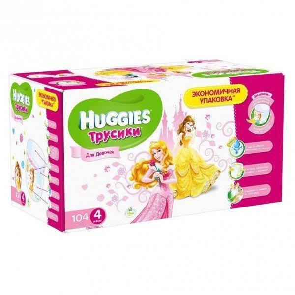 964beef2cbc6 Видеообзор и фото Подгузник Huggies Pants 4 для девочек (9-14 кг ...