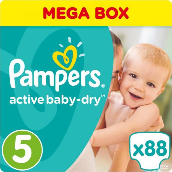 f16df2894101 Подгузник Pampers Active Baby-Dry Junior (11-18 кг) 88 шт (8001090459411). Купить  Подгузник Pampers Active Baby-Dry Junior (11-18 кг) 88 шт (8001090459411).