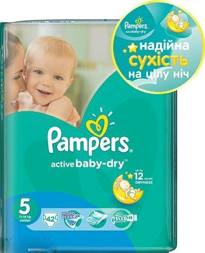7cd111dac220 Подгузники Pampers Active Baby-Dry Junior (11-18 кг) Экономичная Упаковка  42 шт.. Купить Подгузники Pampers Active Baby-Dry Junior (11-18 кг)  Экономичная ...