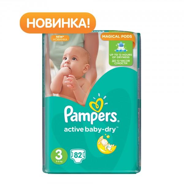 f9a7bd9e7384 Фотография Детские Подгузники Pampers Active Baby-Dry Midi 5-9 кг Джамбо  Упаковка 82 ...