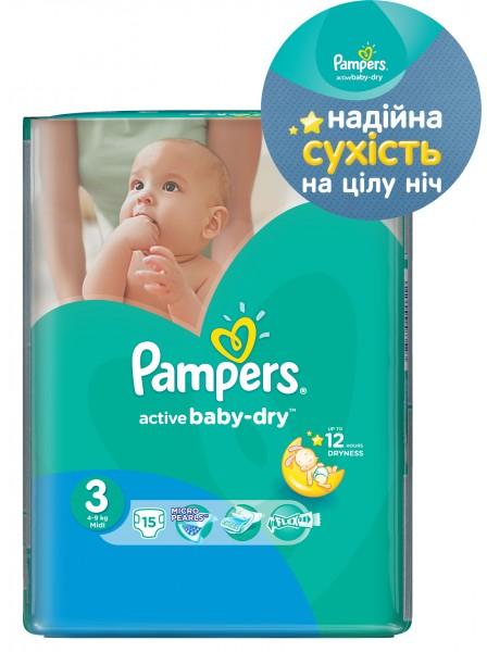 2578a4d99e3a Фотография Детские Подгузники Pampers Active Baby-Dry Midi 4-9 кг Микро  Упаковка 15 ...