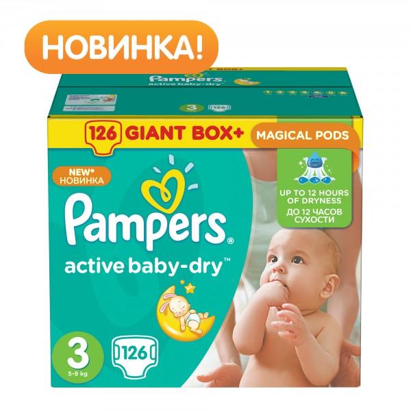 510285612958 Фотография Подгузники Pampers Active Baby-Dry Midi (5-9 кг) 126 шт ...