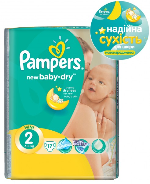f08d5b2fc53d Видеообзор и фото Подгузники Pampers New Baby-Dry Mini 2 (3-6 кг) 17 ...
