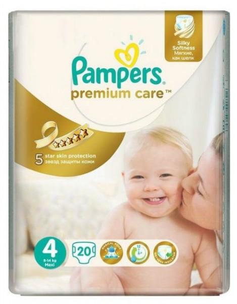 Подгузники Pampers Premium Care Maxi (8-14 кг) Микро упаковка 20 шт..  Купить Подгузники Pampers Premium Care Maxi (8-14 кг) Микро упаковка 20 шт. 04e48bcdfc3