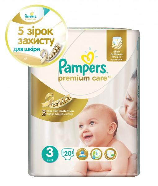 Видеообзор и фото Подгузники Pampers Premium Care Midi (5-9 кг) Микро  упаковка 20 шт.. Купить Подгузники Pampers Premium Care Midi (5-9 кг) Микро  упаковка ... 8ba86d4f20b