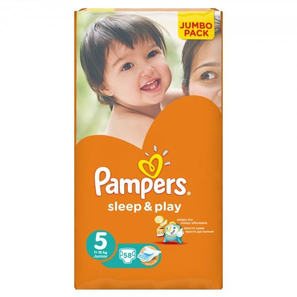 7d7d4034c81d Подгузник Pampers Sleep   Play Junior 11-18 кг 58шт (4015400203582). Купить  Подгузник Pampers Sleep   Play Junior 11-18 кг 58шт (4015400203582). Цена  ...