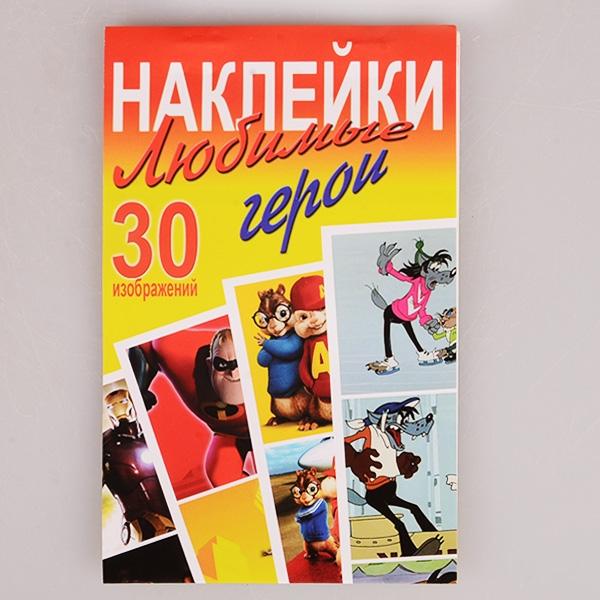 Фильм Элвин и бурундуки: Грандиозное - Ivi ru