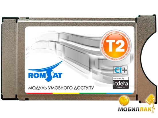 Romsat SMIT Irdeto Cloaked CA MobilLuck.com.ua 388.000