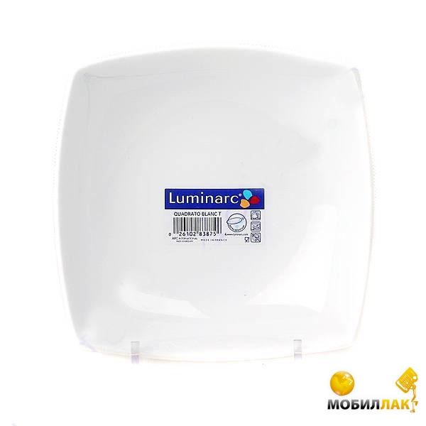 Luminarc Quadrato white H3659 200 мм суповая Luminarc