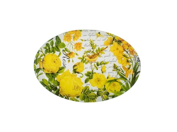 Viva Garden Yellow 30 см (S441012C-L073) Viva