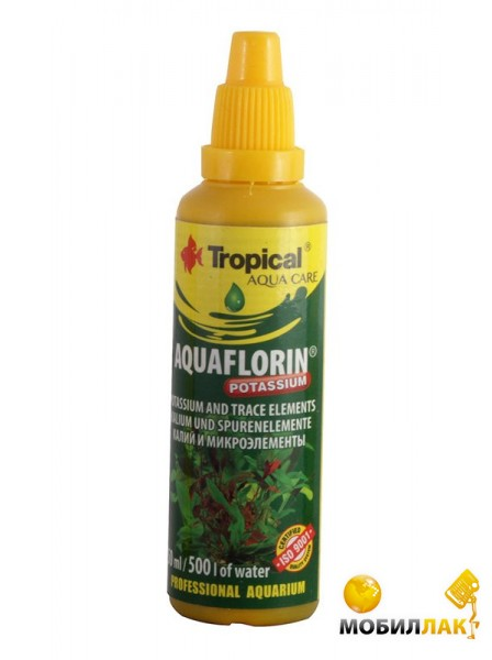 tropical Tropical Ferro-aktiv 50ml