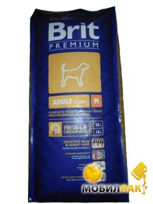 Gastro intestinal royal canin