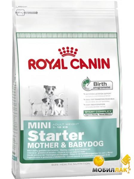 Корма для кошек ROYAL CANIN - купить корма для кошек Роял