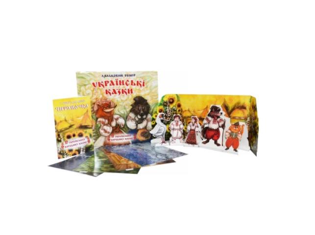 Strateg 17 украинских народных сказок Украинский язык (319) Strateg